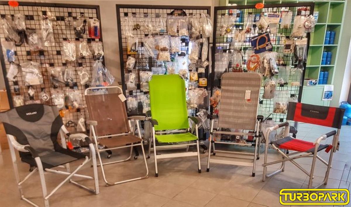 Tavolo E Sedie Da Campeggio.Sedie Tavoli E Arredamento Da Campeggio Vari Modelli E Prezzi